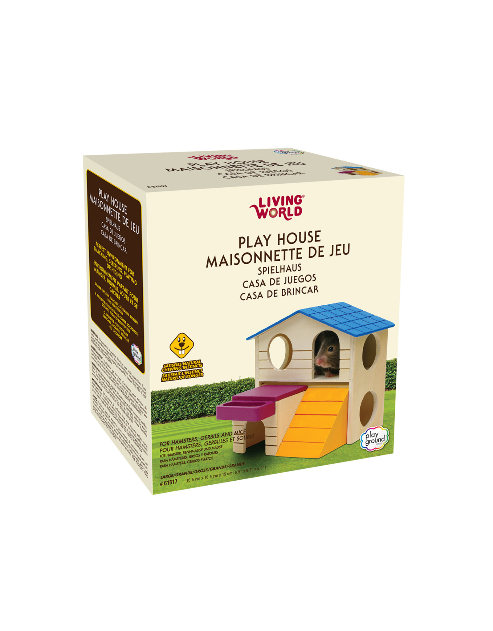 LW - Living World Living World Playground Play House - Large - 16.5 x 16.5 x 15 cm (6.5 x 6.5 x 5.9in)
