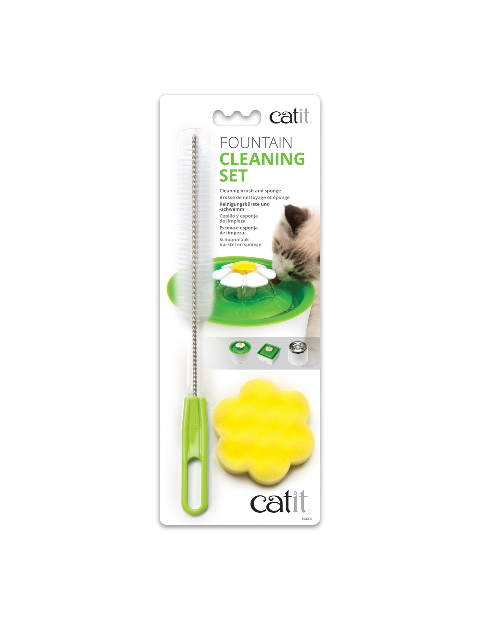 CT - Catit 2.0 Catit Fountain Cleaning Set
