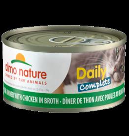 Almo Nature Almo Nature HQS Daily Complete Tuna w/Chicken in Broth Cat Food 2.47oz