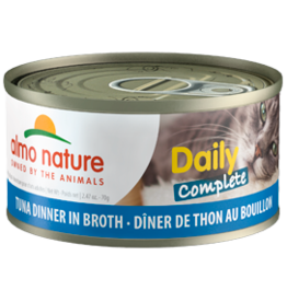 Almo Nature Almo Nature HQS Daily Complete Tuna in Broth Cat Food 2.47oz