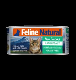 K9 Natural Feline Natural Lamb Feast 3oz