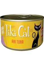 Tiki Cat Tiki Cat Hawaiian Grill Ahi Tuna Cat Food 6oz