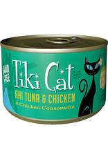 Tiki Cat Tiki Cat Hookena Luau Ahi Tuna & Chicken Cat Food 6oz