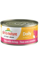 Almo Nature Almo Nature HQS Daily Tuna w/Shrimp in Broth Cat Food 2.47oz