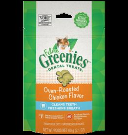 Feline Greenies Feline Greenies Dental Treats Oven-Roasted Chicken Flavor 2.1oz