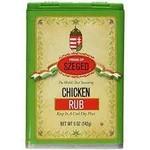 SZEGED SZEGED Spice Rub 142g - Chicken