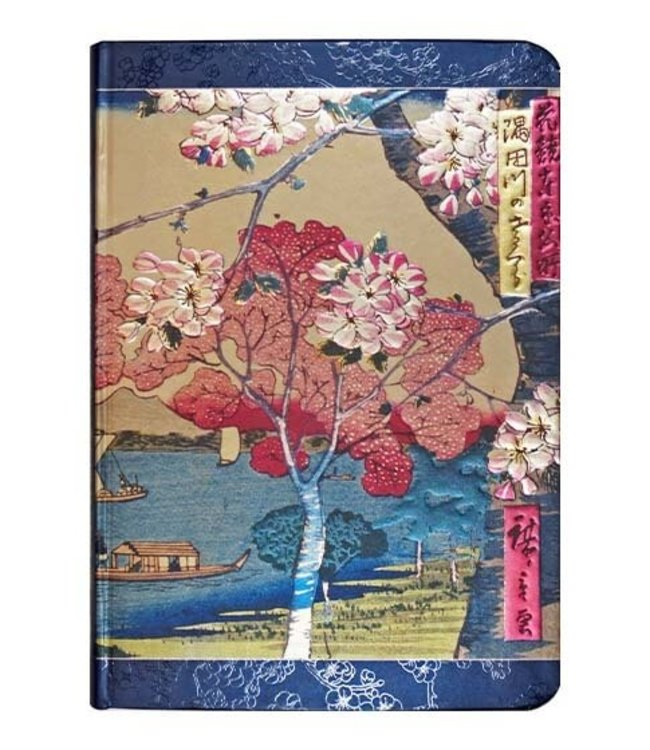 CHERRY TREES SMALL JOURNAL