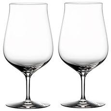 Fiskars Elegance Hybrid Glass Set/2