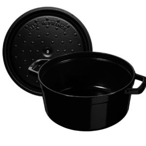Henckel Dutch Oven Round 4 QT STAUB Shiny Black
