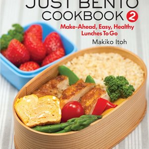 Penguin Random House The Just Bento Cookbook 2 COOKBOOK