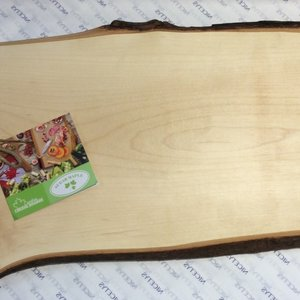 Canadian Cheese Boards Cheese Board Canadian Extra Large A