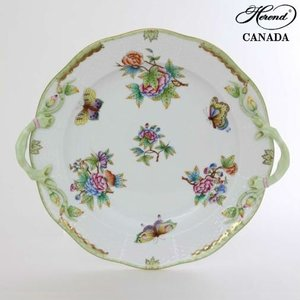 Herend Cake Plate with Handle Queen Victoria