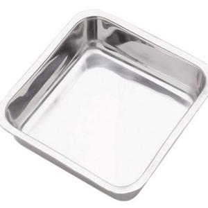 "NORPRO Square Cake Pan Stainless Steel 8"""