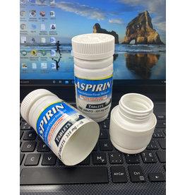 Safe Can, Medicine.  Advil, Tylenol, Asprin, Motrin, Tums