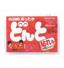 Kincho KINCHO HEAT PADS