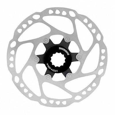 Shimano Disc Rotor, Centrelock (SM-RT64)