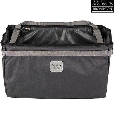 Brompton Brompton Borough Basket Bag Large Grey