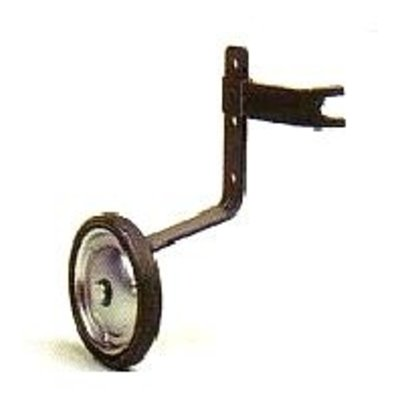 "Training wheels (for 12-20"" wheels)"