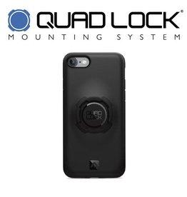 Quad Lock Case For iPhone 7/8