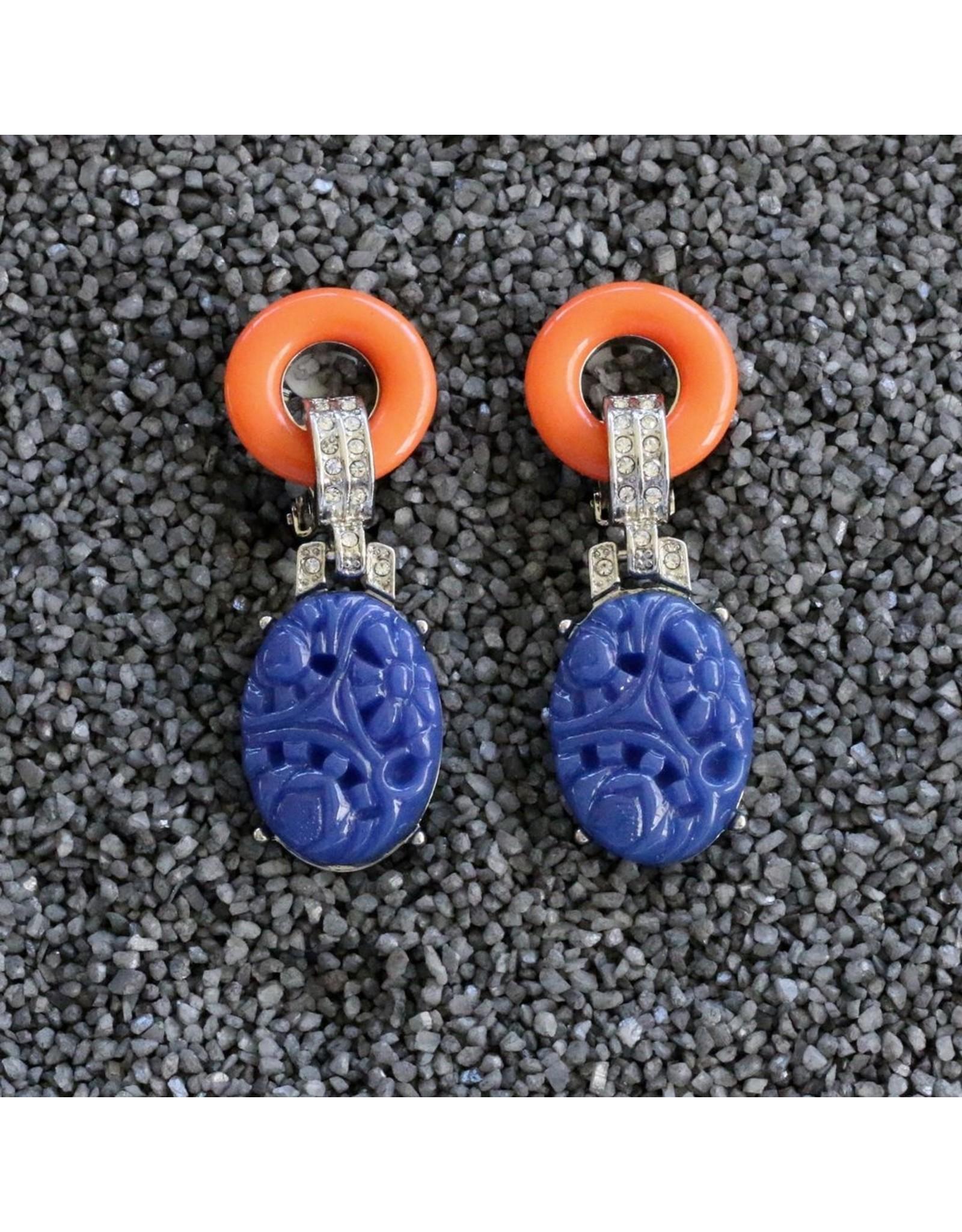 Kenneth Jay Lane KJLane: Carved Blue Jade Art Deco Clip On