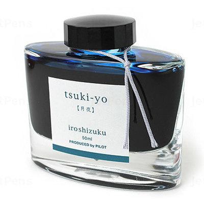 Iroshizuku Tsuki-yo (Moonlight) Blue Iroshizuku