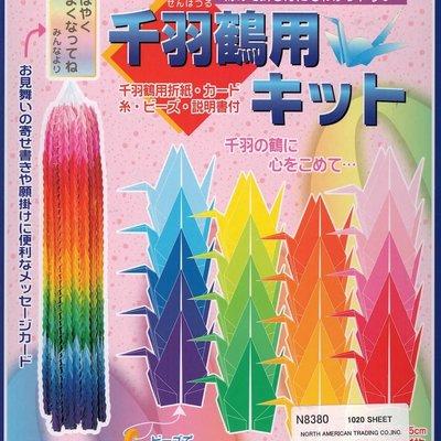 1000 Cranes Origami Kit