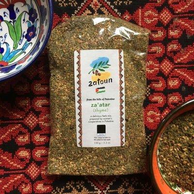 Herb Mix- Zaatar-Thyme  (Palestine)