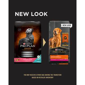 Purina Purina Pro Plan Savor Lamb & Rice Dog Kibble