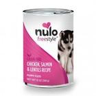Nulo Nulo Freestyle GF Puppy chic/sal 13oz