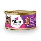 Nulo Nulo Cat Beef Shred beef 3oz