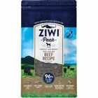 ZIWI Ziwi Air Dried Beef Daily Dog Food