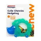Outward Hound Cutie Chewies Hedgehog Dog Toy