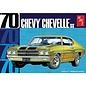 AMT 1/25 1970 Chevy Chevelle SS