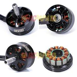 DYS Props DYS SE2205 2550KV Pro Motor