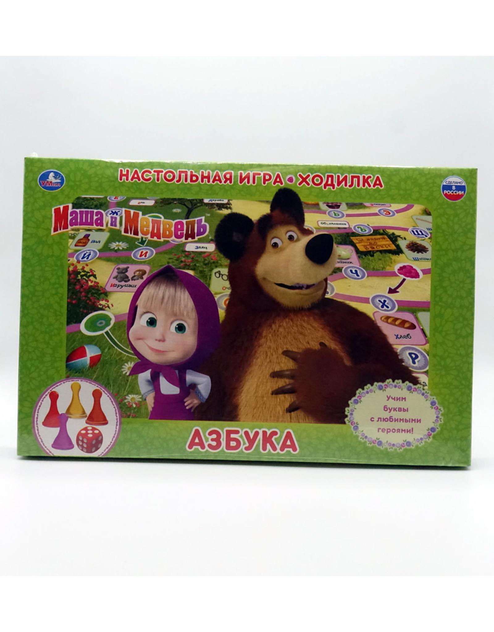 Настольная Игра, Маша и Медведь