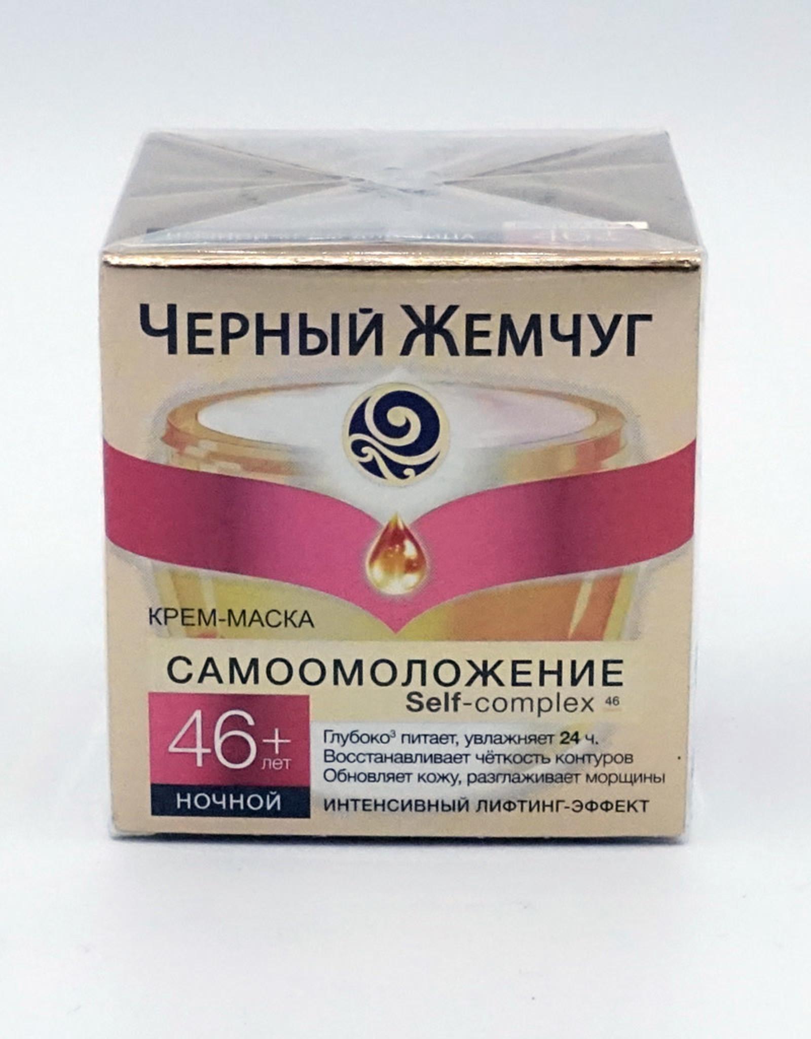 Черный Жемчуг Черный Жемчуг, Самоомоложение, ночной 46+
