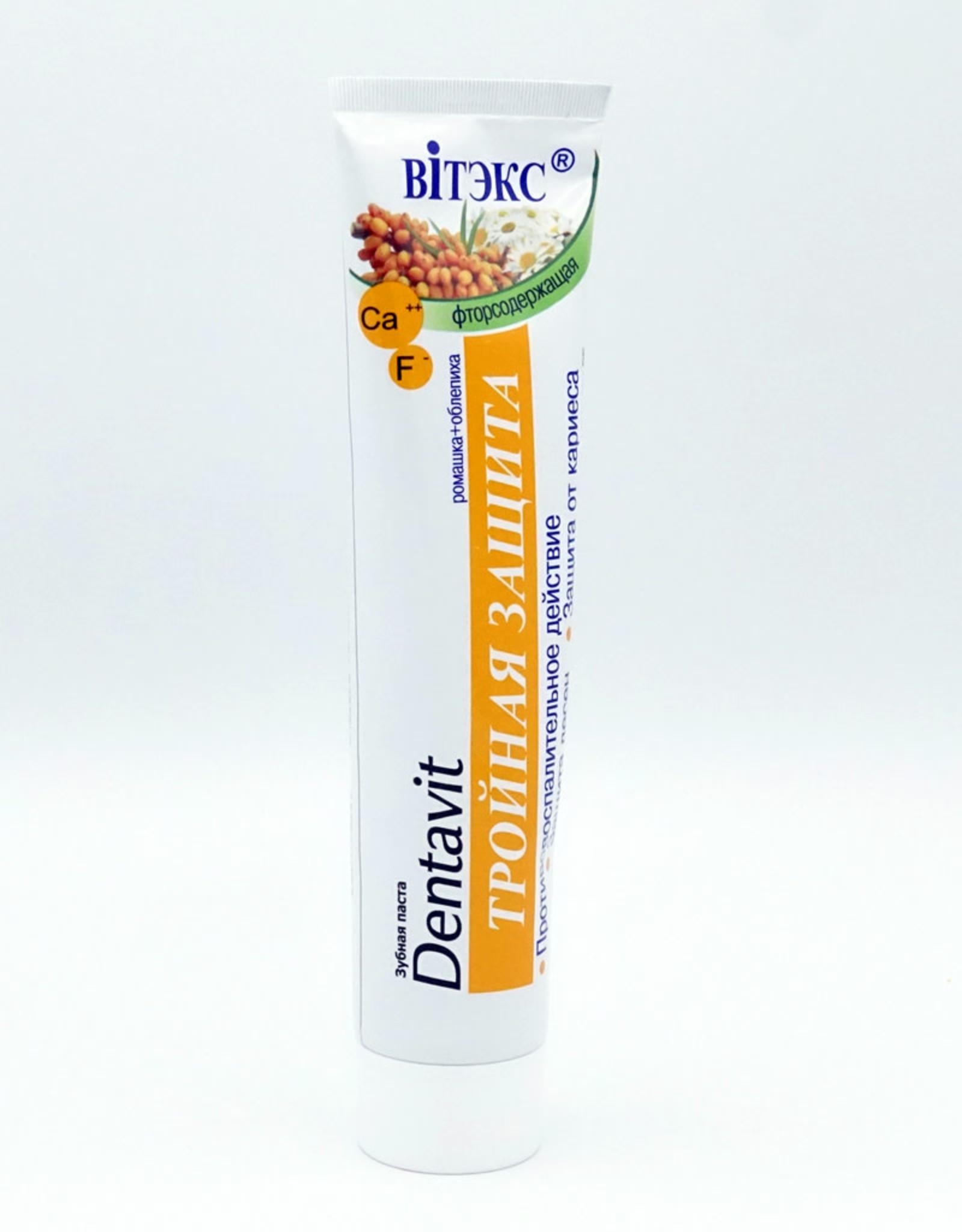 Dentavit Dentavit, Зубная Паста, Тройная Защита