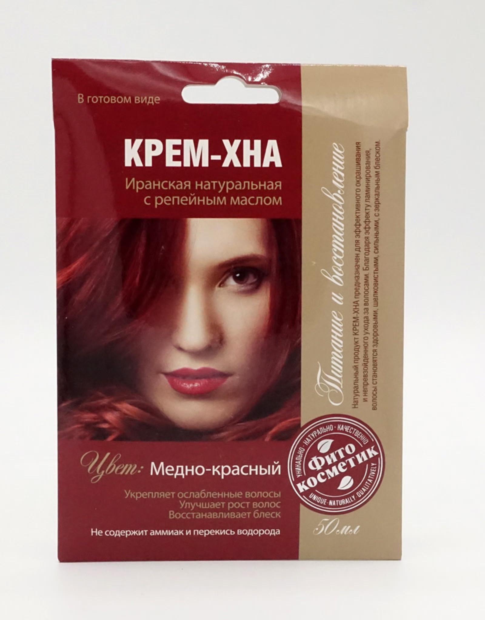 Крем-Хна Медно Красный