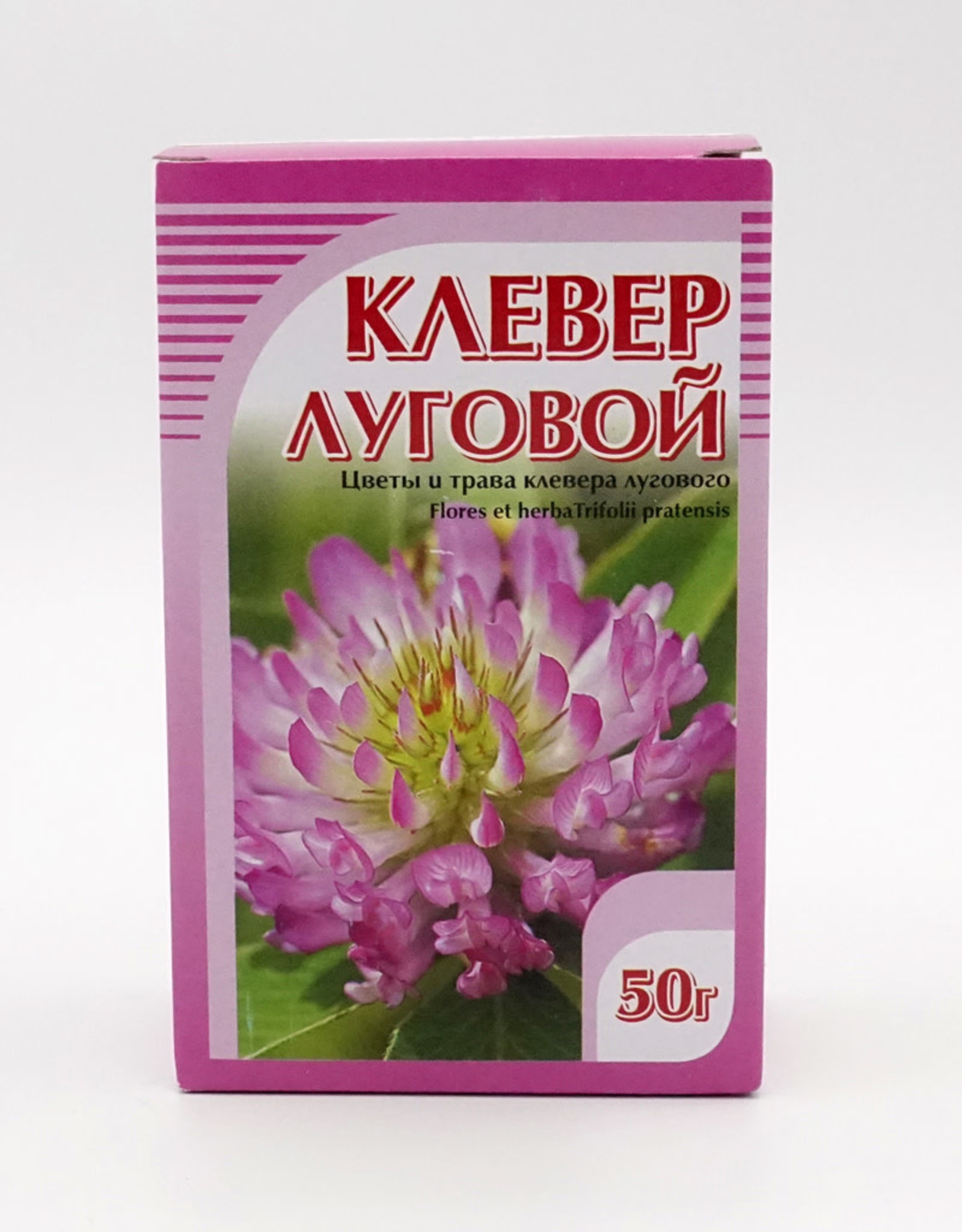 Хорст Клевер Луговой