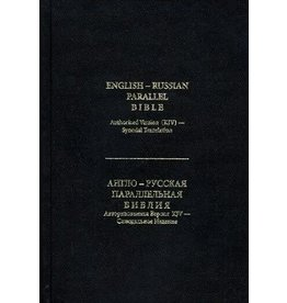 English-Russian Parallel Bible (KJV-SYNO), Index, with Zipper, Large,