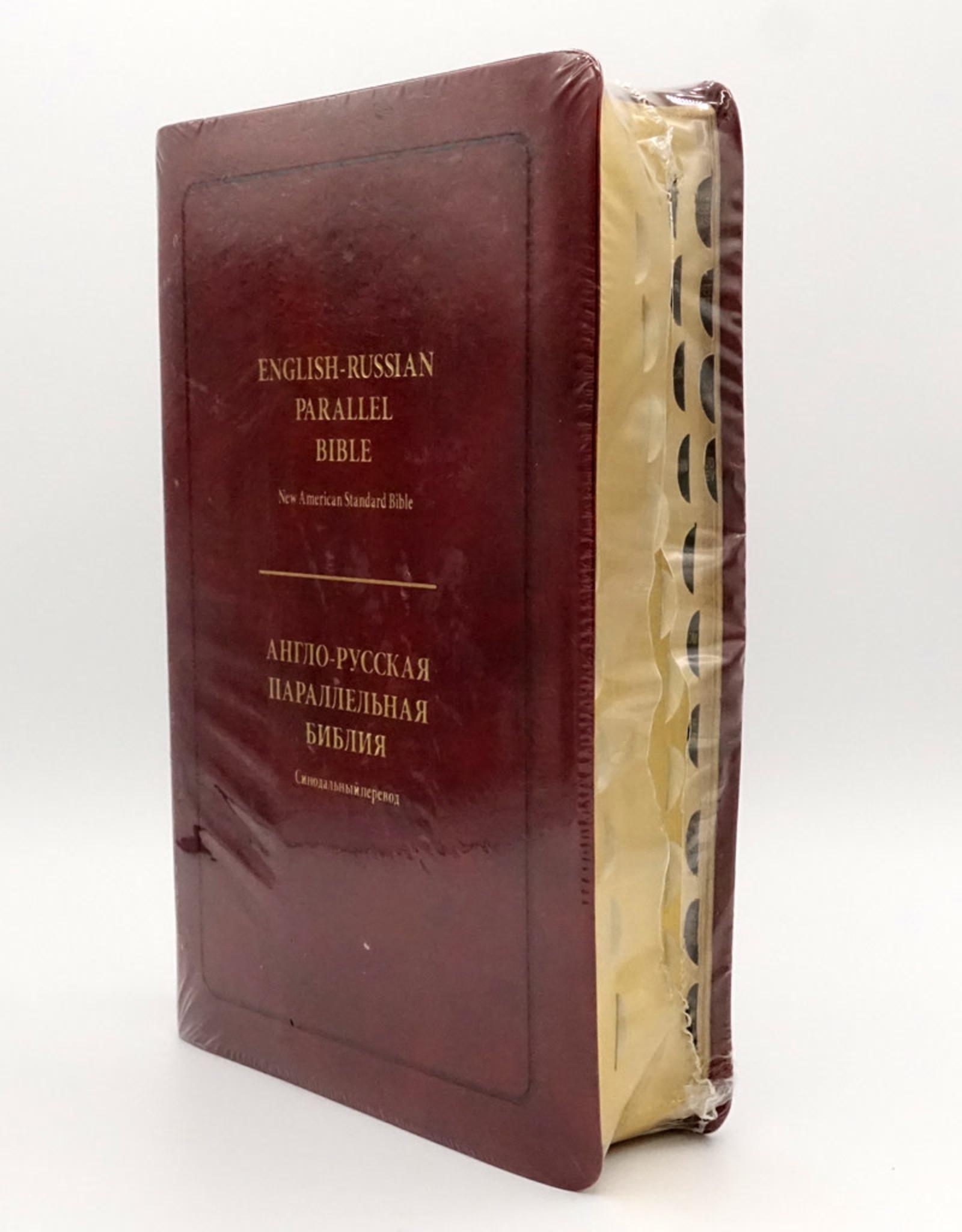 English-Russian Parallel Bible (NASB-SYNO), no zipper,