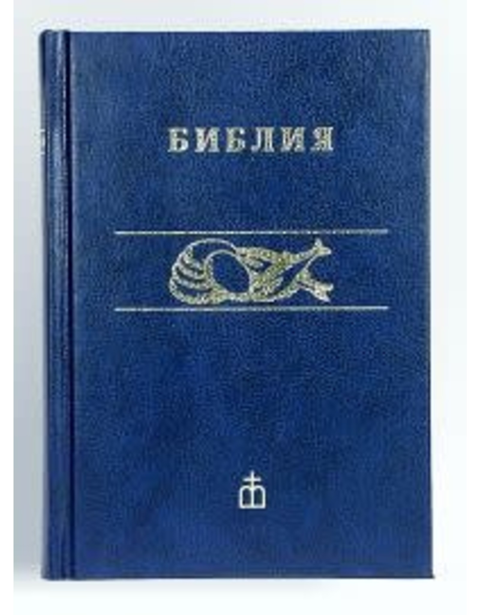 Библия, Каноническая (SYNO) Small
