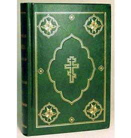 Библия, Green, Small