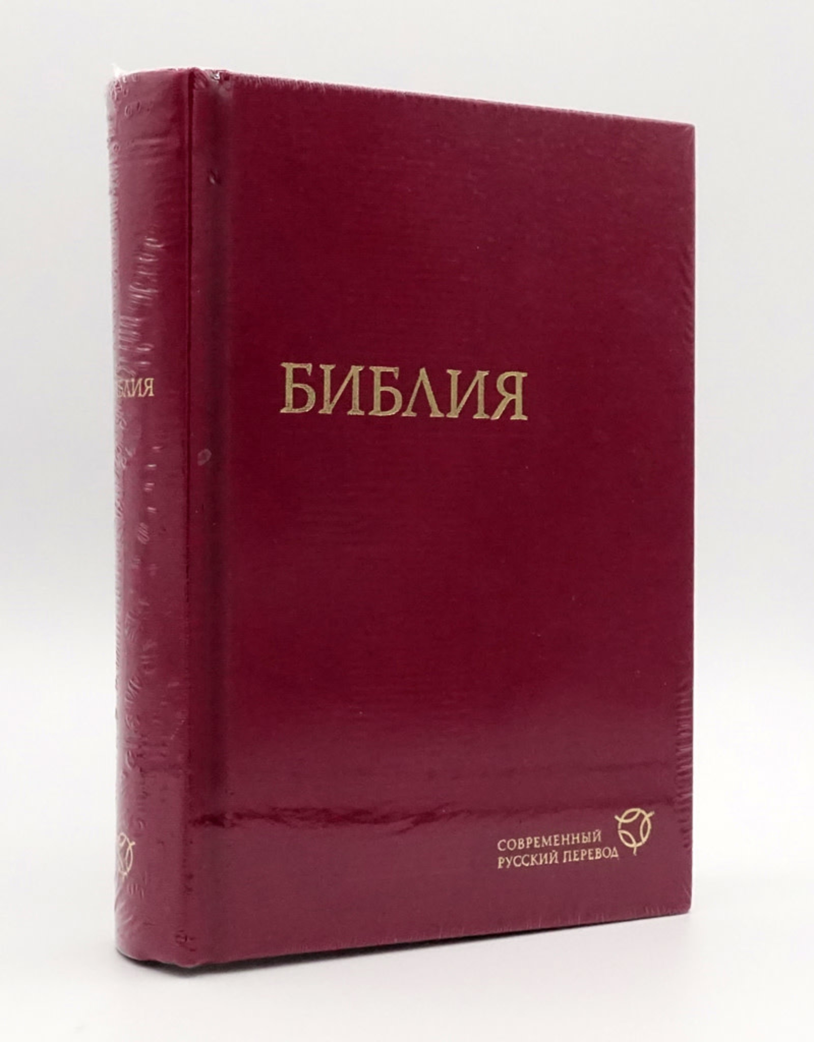Библия, Современный Русский Перевод, Small,