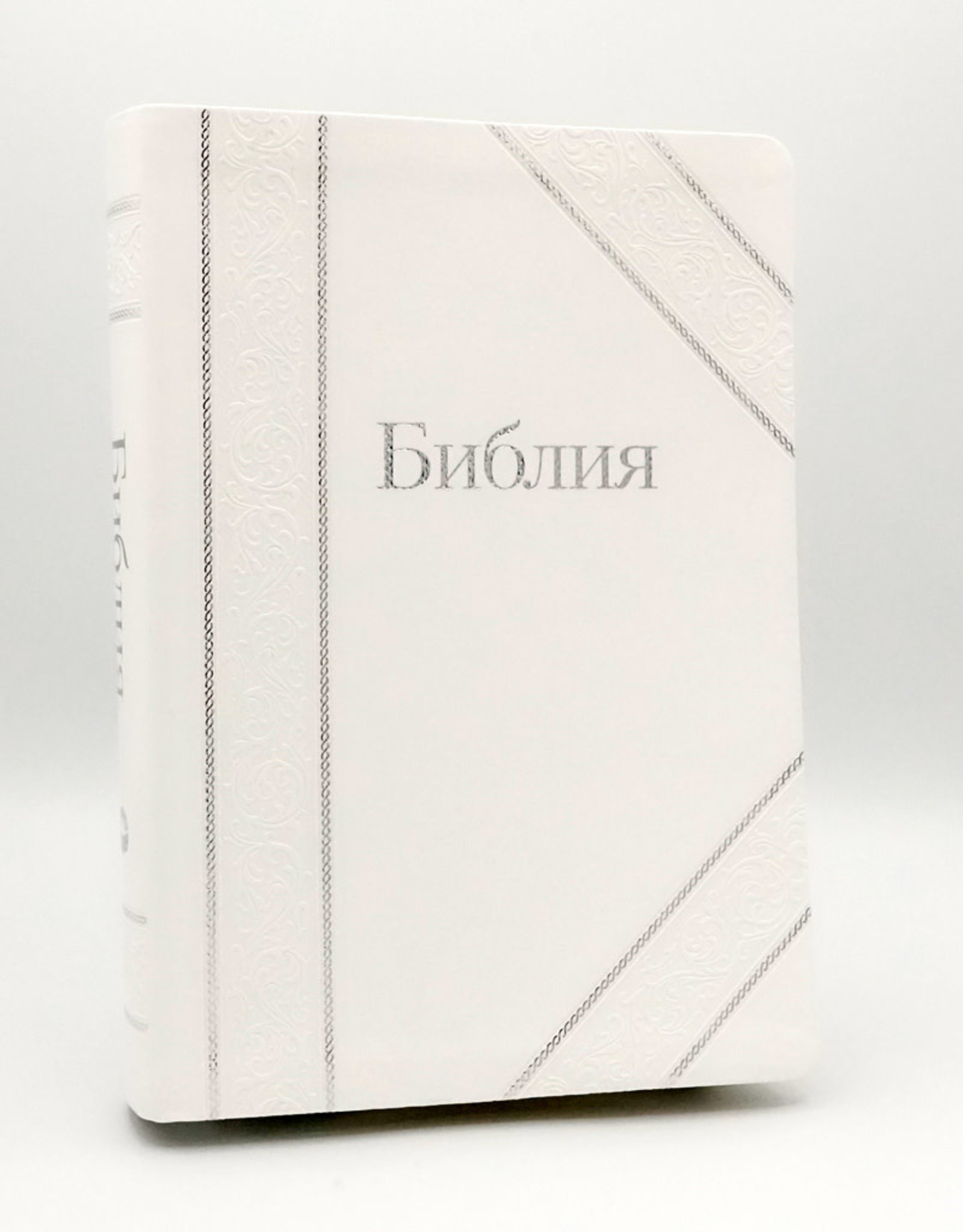 Библия, Каноническая (SYNO), Leather with Index, Wedding Edition