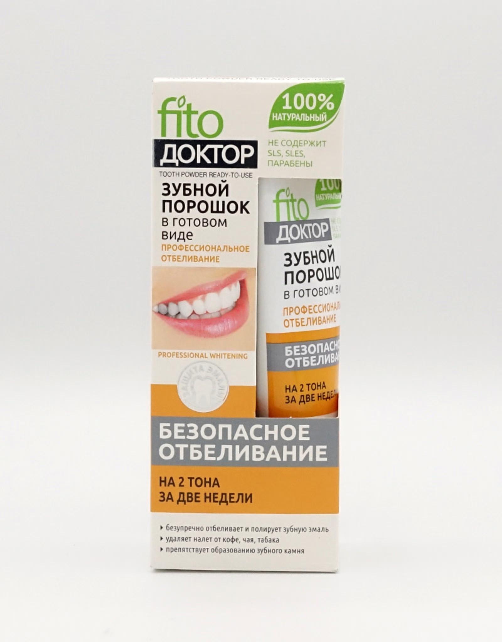 fito Доктор fito Доктор, Зубной Порошок, Отбеливание, На 2 тона