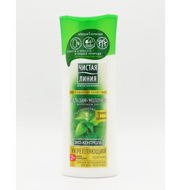 Clean Line, Balm Rinse, Nettle 250ml