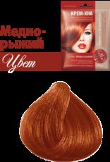 Крем-Хна Медно Рыжий