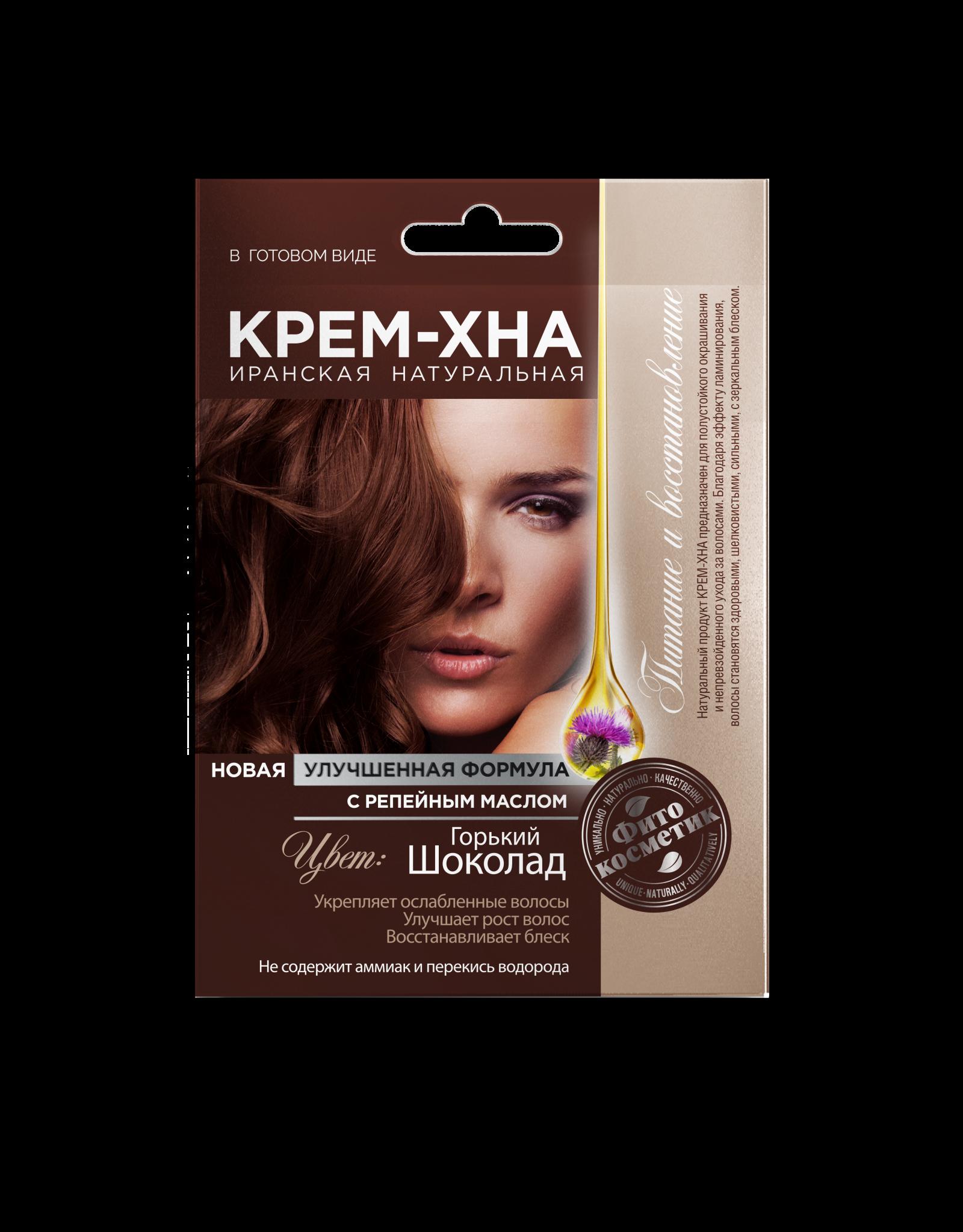 Крем-Хна, Горький Шоколад с Репейным маслом