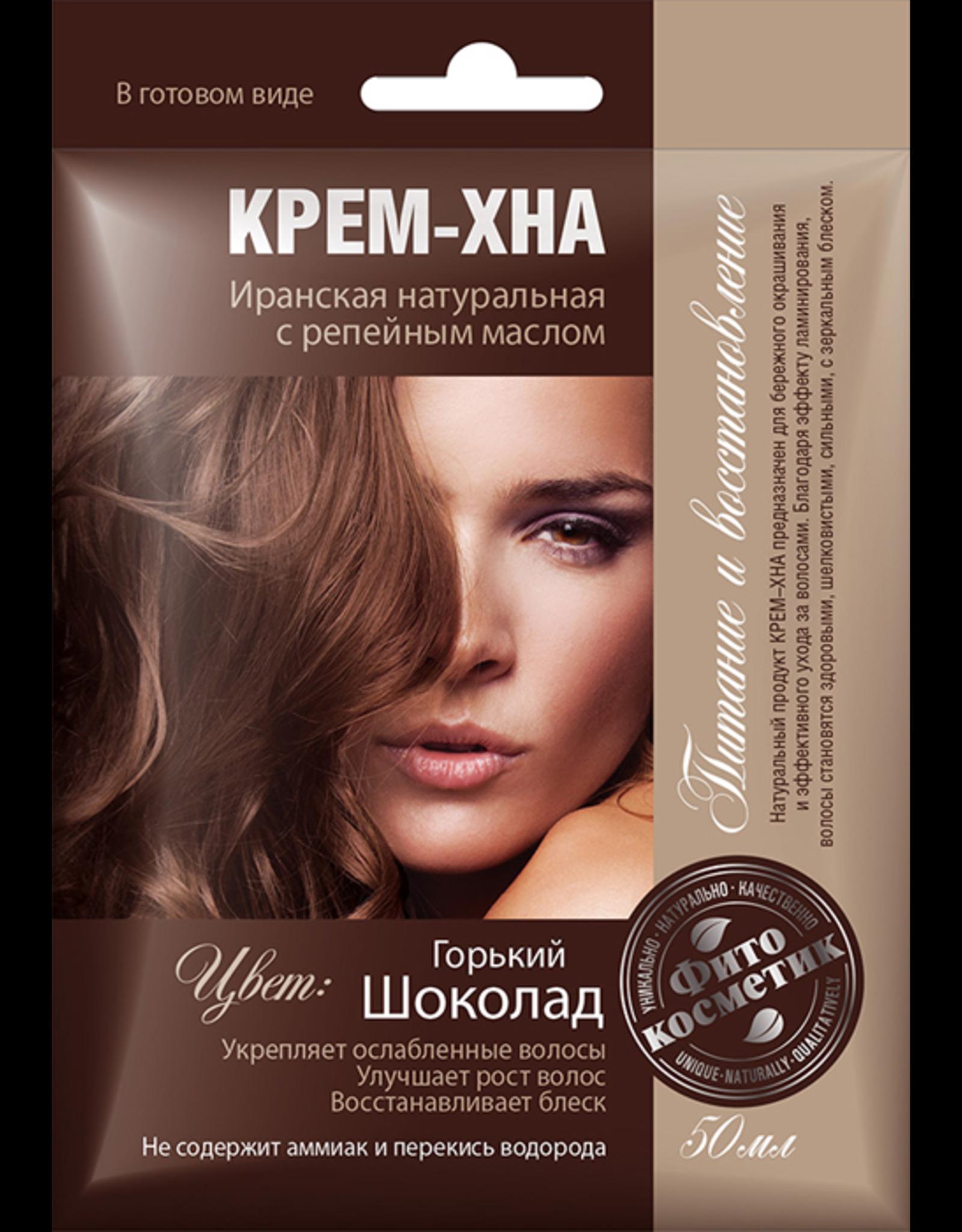 Крем-Хна, Шоколад